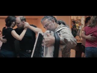 Фестиваль В ритме танго, Томск ноябрь 2016