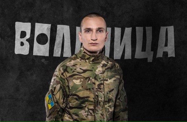 [BIZTPOL] Ukrajna - 1. - Page 2 BLJ04_CXWvw