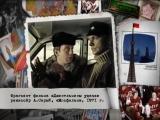 Савелий Крамаров - Песня о Ялте Закрома Родины -  13.10.2014