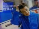 Рекламный блок ОРТ 19 10 1997 Fanta Elseve Эффералган Simenes Mertinger Pringels Довгань Шоу Sunlight Golden Lay Mer