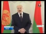 Лукашенко о своём однозначном отношении к героизации палачей из УПА на Украине