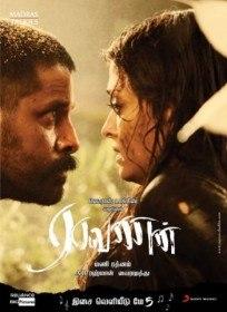 Демон / Raavanan (2010)
