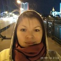 Юлия Нуруллина