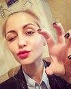 Карина Орлова фото #12
