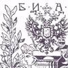 Научная библиотека Российской академии художеств