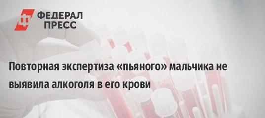 Экспертиза алкоголя москва