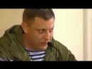 Захарченко считает, что имеет право расстреливать Красный Лиман Golos_Donbassa74