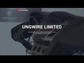 Ungwire.com.ua -  Редизайн від SB/studio