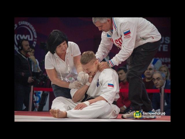 Россия рвет всех. Чемпионат мира по каратэ киокусинкай 2017.