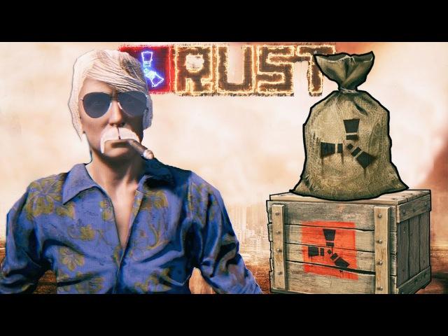 RUST - 😥ОТКРЫТИЕ КЕЙСОВ 6 Box, Low Quality Bag