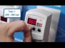 презентация защитных устройств Volt Control Новатек