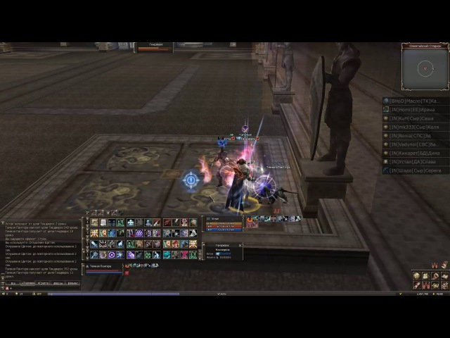 Lineage 2 Classic - Shillien - Устал - I can not be a Hero pt. 1