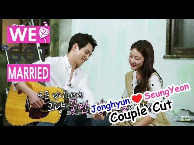 [We got Married4] 우리 결혼했어요 - Seung Yeons hidden singing skills 승연의 숨겨둔 노래 실력, 종현 홀딱 반해3