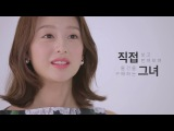 Kim Ji Won and Jung Woo Sung for Starfield (the SF)