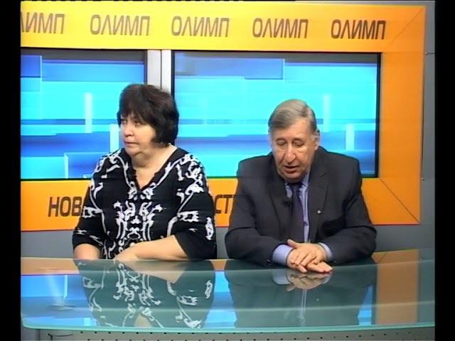 Новости 13 12 2017 Тамбов Пронина Канищев