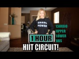 60 Minute HIIT Cardio and Weight Circuit | HIIT, Cardio, Upper, Lower and Abs to Burn 800 Calories
