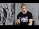 Виктор Блуд - Интервью Для Neva Crossfit