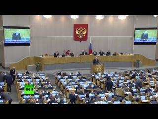 Госдума рассматривает законопроект о зеркальных мерах в отношении иностранных ...