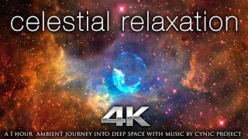 4K Celestial Relaxation 1 Hour NASA /Hubble Ambient Film 432HZ Calming Music