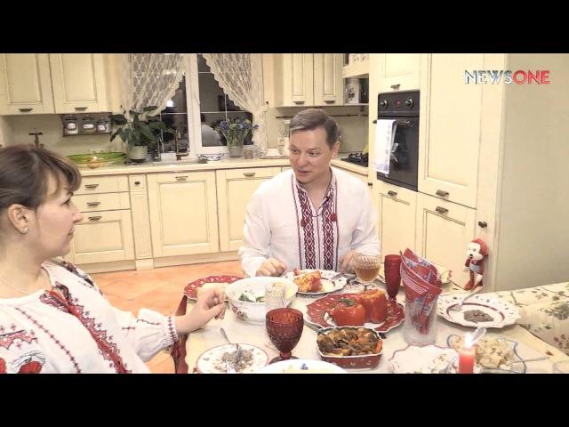Святвечір з сім'єю Олега Ляшка