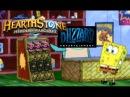 Spongebob tries Hearthstone
