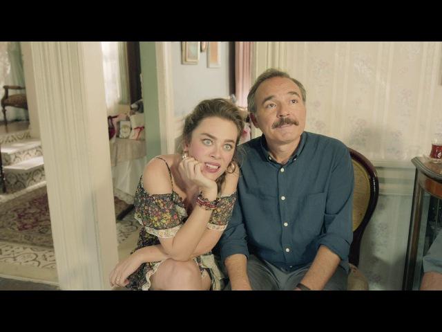 Aile Arasında - Çekim Hataları (Sinemalarda)