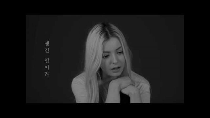 [MV] 오하늘(Oh Ha Neul) _ 그러지 마세요