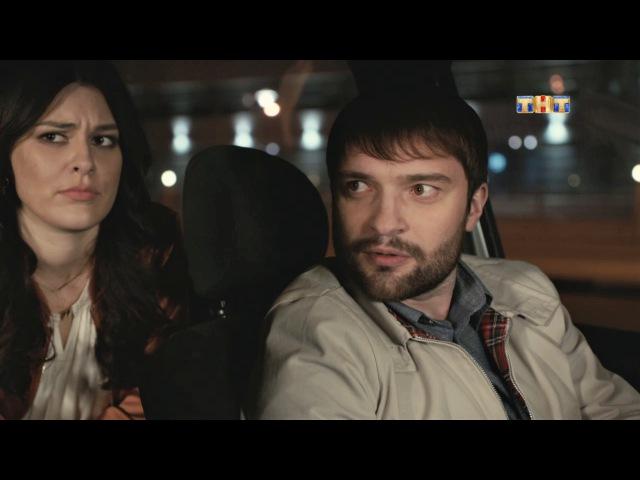 Улица • 1 сезон • Улица, 1 сезон, 14 серия (23.10.2017)