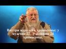 Имя Бога прописано в ДНК человека и животных Доктор Ишаягу Рубинштейн www i org