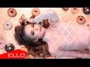 Диана Громова - Потанцевальная / ELLO UP /