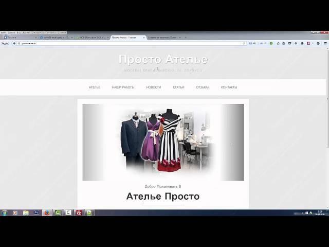 Быстрое создание сайта на MODx