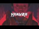 Y A K U Z A -  Japanese Type Beat - Hard Trap Instrumental (Prod. Tower B.)