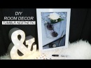 DIY Room Decor (Tumblr Aesthetic)
