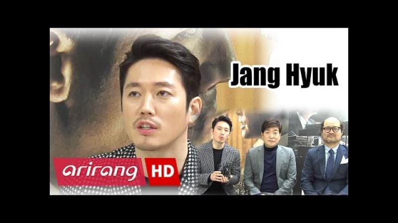 Showbiz Korea Jang Hyuk 장혁 Son Hyun joo 손현주 Kim Sang ho 김상호 Interview