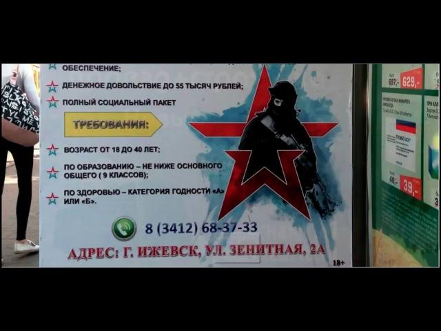 Армия России из округа Колумбии США