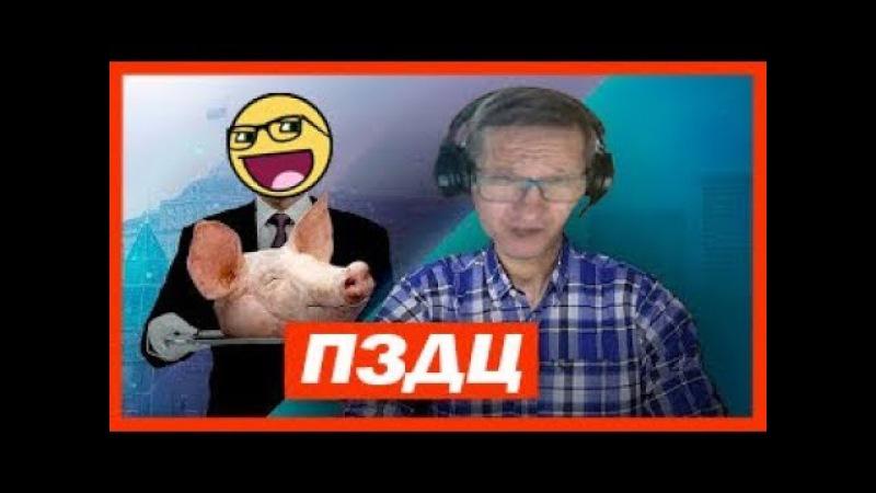 Юрьевич дико тролит Пирания на стриме Warface