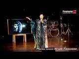 Вечер памяти Игоря Талькова.Театрально-концертный зал