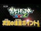 Anime Pokémon XY&Z Episodes 37 Preview P2