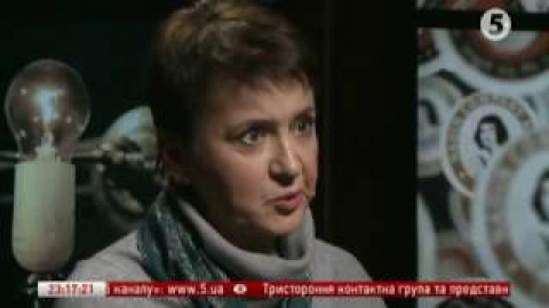 Оксана Забужко - За Чай.com - 21.12.2016