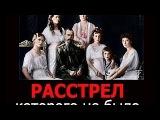 Правда о царской семье Романовых, Немцове , маша и гоша гогенцолер , ссср , михаил ...
