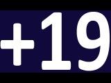 ПОЛНЫЙ УРОК 19 - ПРАКТИКА и УПРАЖНЕНИЯ. ГРАММАТИКА АНГЛИЙСКОГО ЯЗЫКА С НУЛЯ. АНГЛИЙСКИЙ ЯЗЫК. УРОКИ
