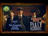 Peaky blinders - Острые козырьки - Английский по сериалам + тест