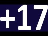 ПОЛНЫЙ УРОК 17 - ПРАКТИКА и УПРАЖНЕНИЯ. ГРАММАТИКА АНГЛИЙСКОГО ЯЗЫКА С НУЛЯ. АНГЛИЙСКИЙ ЯЗЫК. УРОКИ