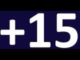 ПОЛНЫЙ УРОК 15 - ПРАКТИКА и УПРАЖНЕНИЯ. ГРАММАТИКА АНГЛИЙСКОГО ЯЗЫКА С НУЛЯ. АНГЛИЙСКИЙ ЯЗЫК. УРОКИ