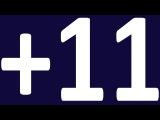 ПОЛНЫЙ УРОК 11 - ПРАКТИКА и УПРАЖНЕНИЯ. ГРАММАТИКА АНГЛИЙСКОГО ЯЗЫКА С НУЛЯ. АНГЛИЙСКИЙ ЯЗЫК. УРОКИ