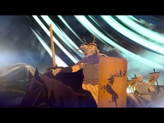 Глава 4. Дом Дюррандонов, Штормовых Королей [ИГРА ПРЕСТОЛОВ: История и Фольклор]
