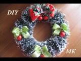 Новогодний веночек /DIY Christmas wreath