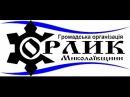 Орлик М Барський про фальсифікацію