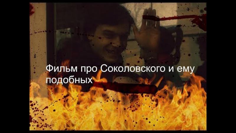 Обзор фильма Сатана 1990 смотреть онлайн без регистрации