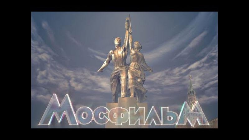 ГУЛЯЙ ВАСЯ фильм россия 2017г